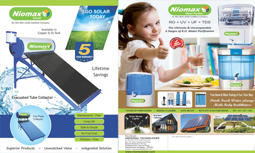 Niomax Water Purifier